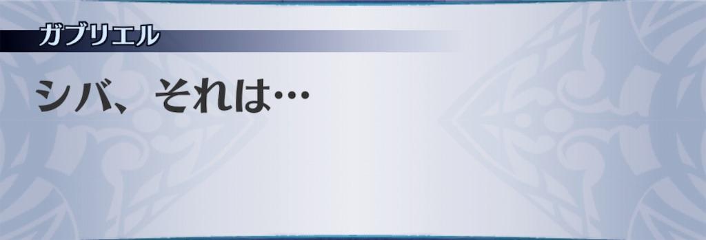 f:id:seisyuu:20190610184027j:plain