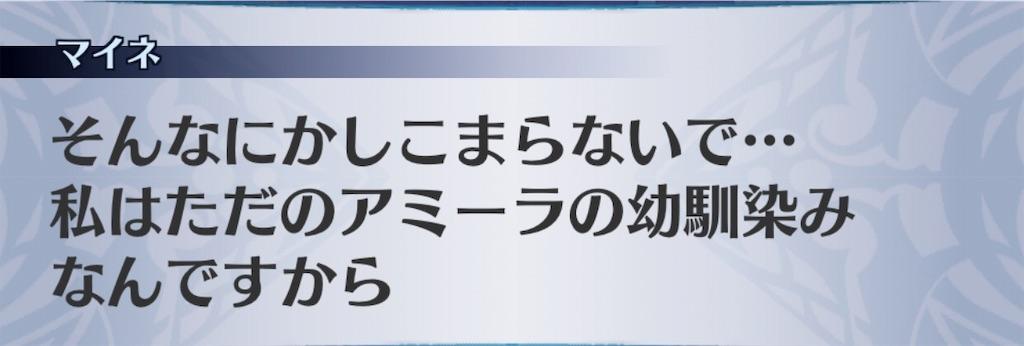 f:id:seisyuu:20190610184312j:plain