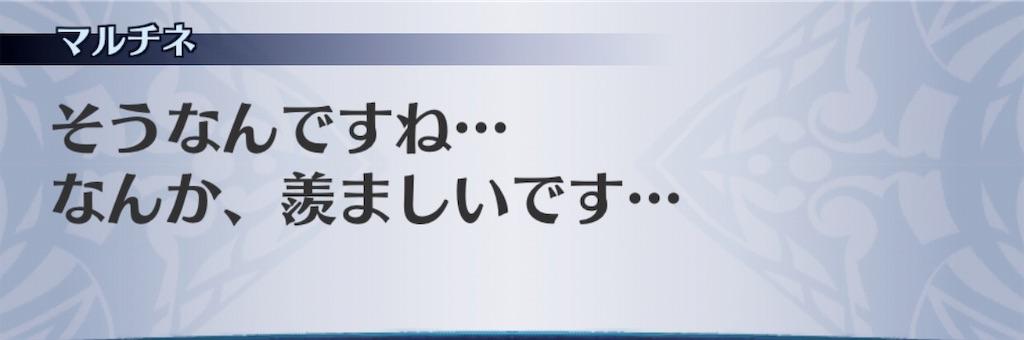 f:id:seisyuu:20190610184326j:plain