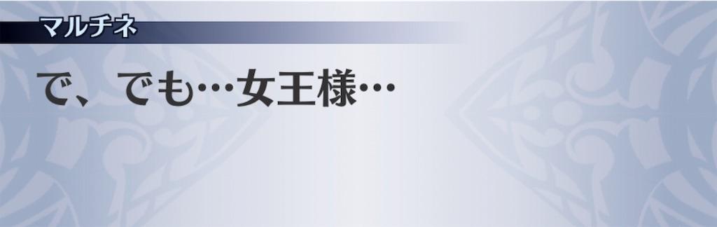 f:id:seisyuu:20190610184414j:plain