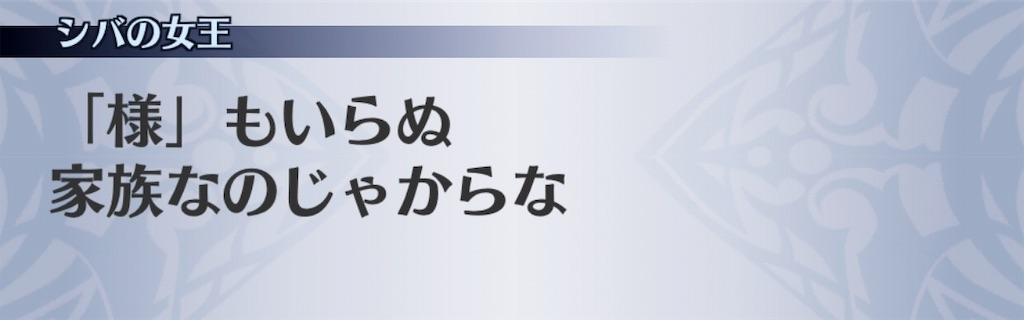 f:id:seisyuu:20190610184511j:plain