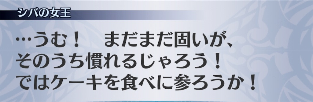 f:id:seisyuu:20190610184516j:plain