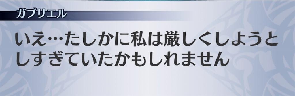 f:id:seisyuu:20190610184619j:plain
