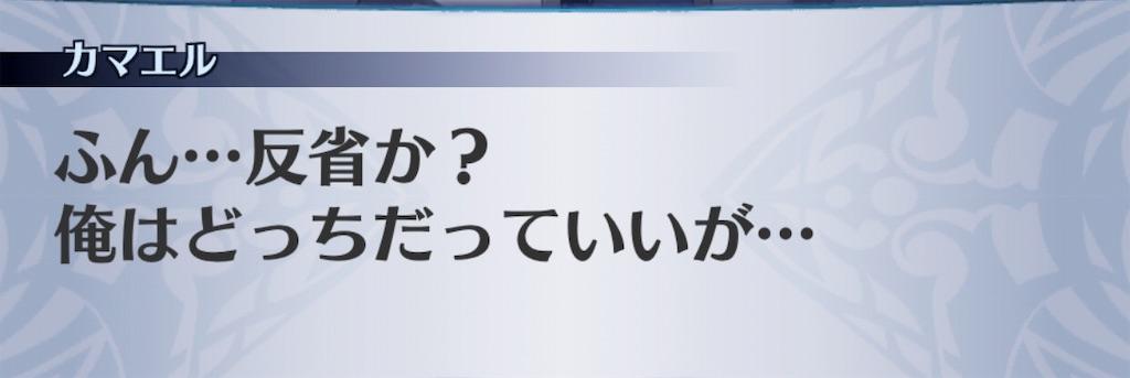f:id:seisyuu:20190610184719j:plain