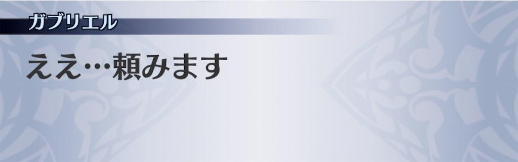 f:id:seisyuu:20190610184755j:plain