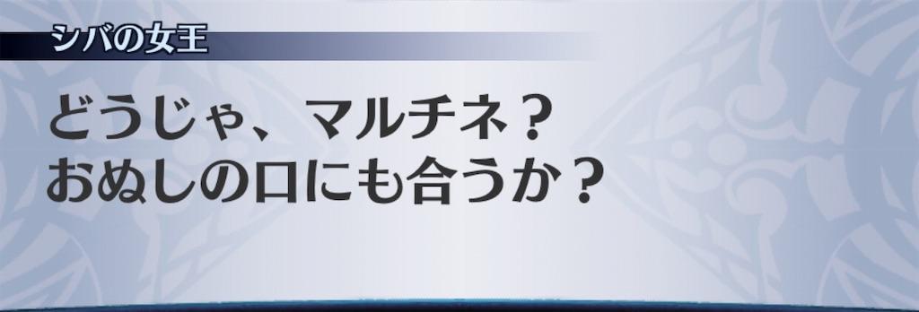 f:id:seisyuu:20190611014906j:plain