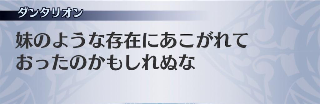 f:id:seisyuu:20190611015248j:plain