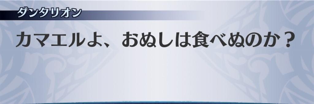 f:id:seisyuu:20190611015336j:plain