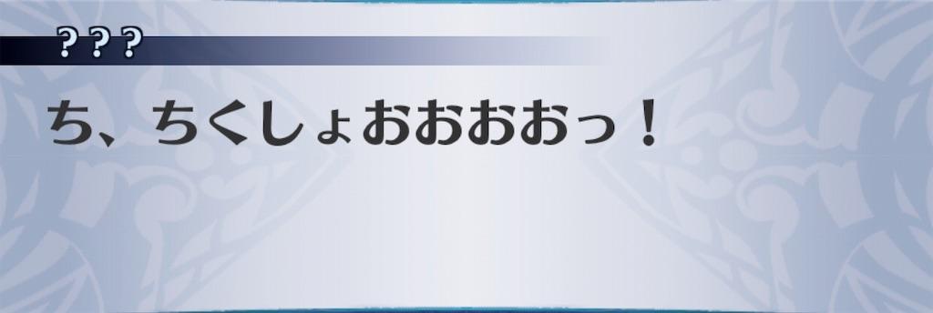 f:id:seisyuu:20190611015816j:plain