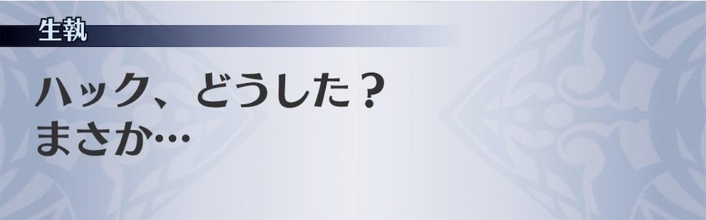 f:id:seisyuu:20190611020436j:plain