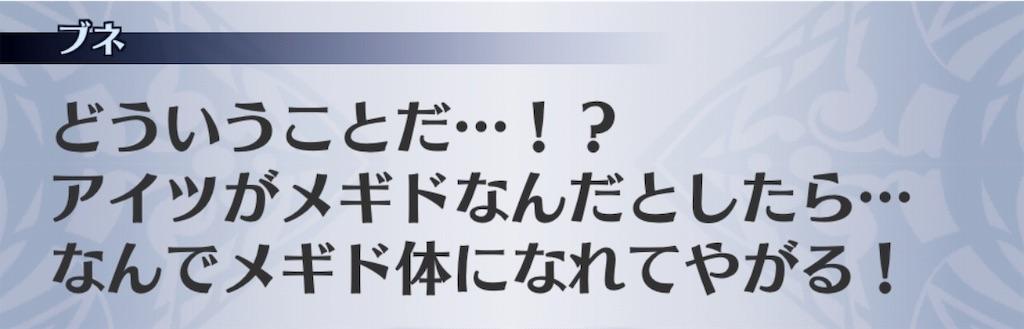 f:id:seisyuu:20190611020536j:plain