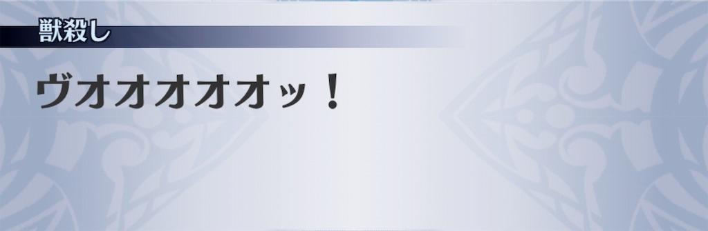 f:id:seisyuu:20190611022602j:plain