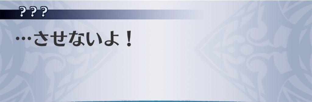 f:id:seisyuu:20190611022605j:plain