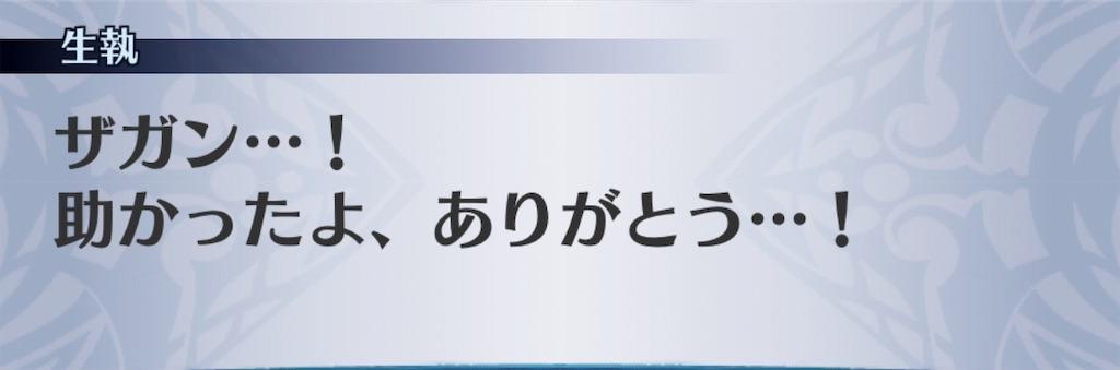 f:id:seisyuu:20190611022711j:plain