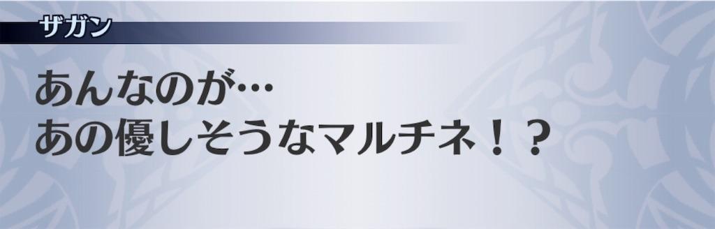 f:id:seisyuu:20190611023159j:plain
