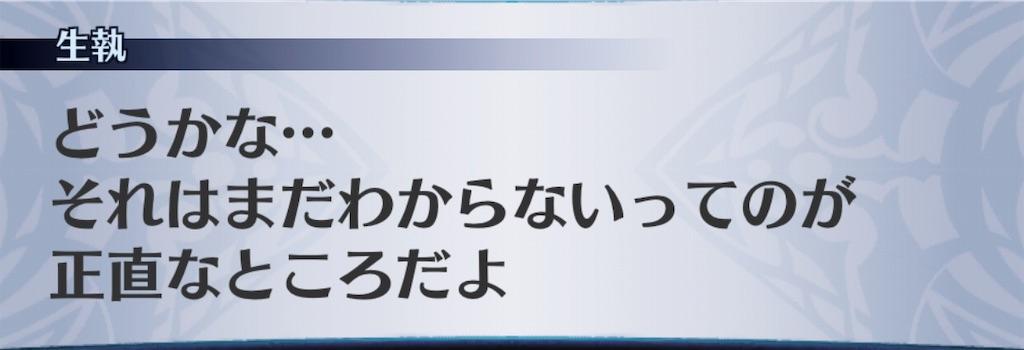 f:id:seisyuu:20190611023202j:plain