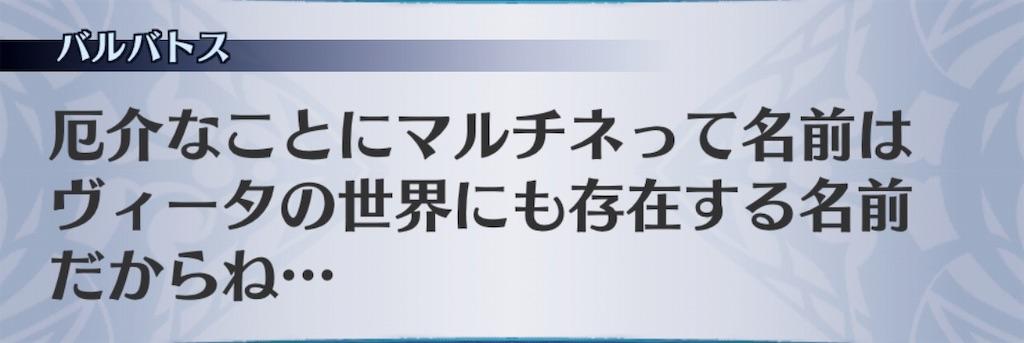 f:id:seisyuu:20190611023336j:plain