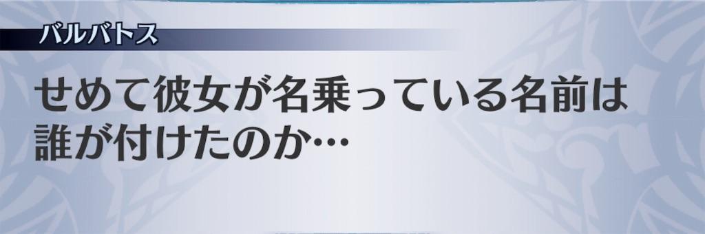 f:id:seisyuu:20190611023341j:plain