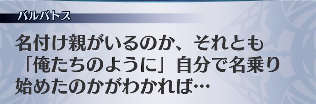 f:id:seisyuu:20190611023537j:plain