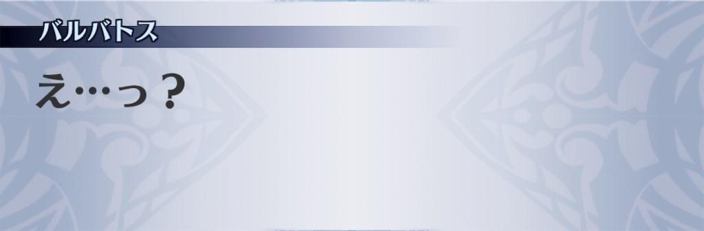 f:id:seisyuu:20190611023550j:plain