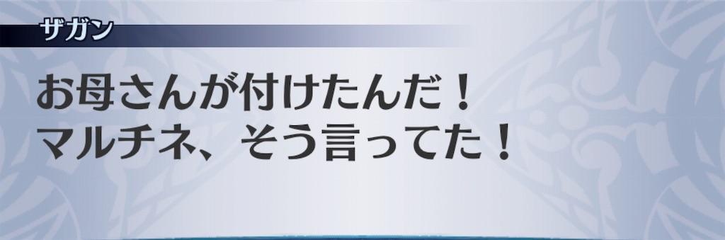f:id:seisyuu:20190611023552j:plain