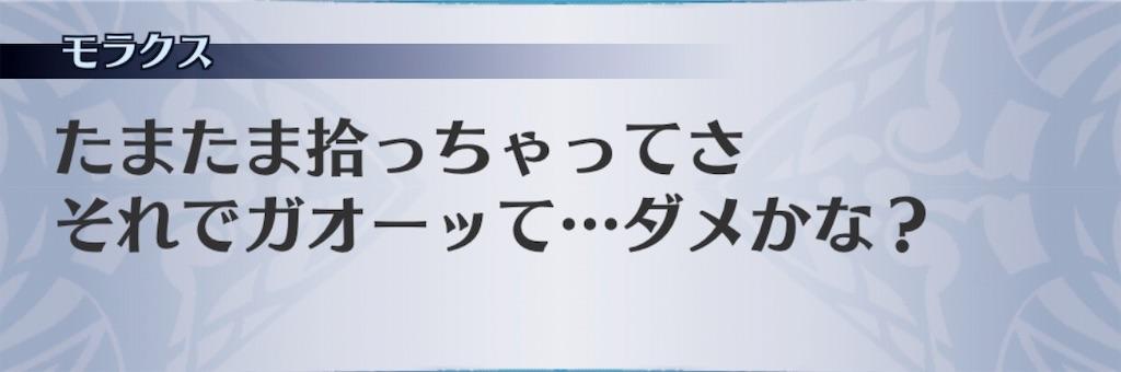 f:id:seisyuu:20190611023722j:plain