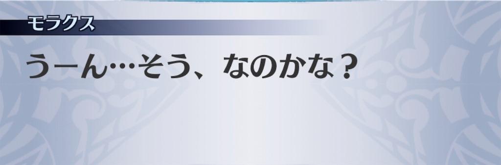 f:id:seisyuu:20190611023807j:plain