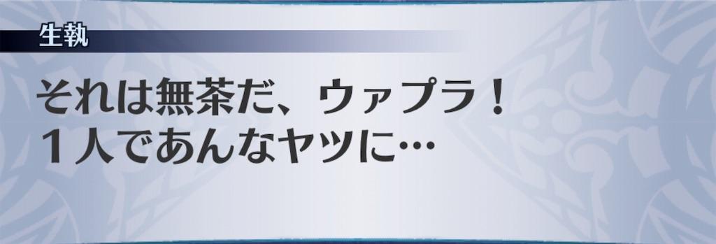 f:id:seisyuu:20190611023903j:plain