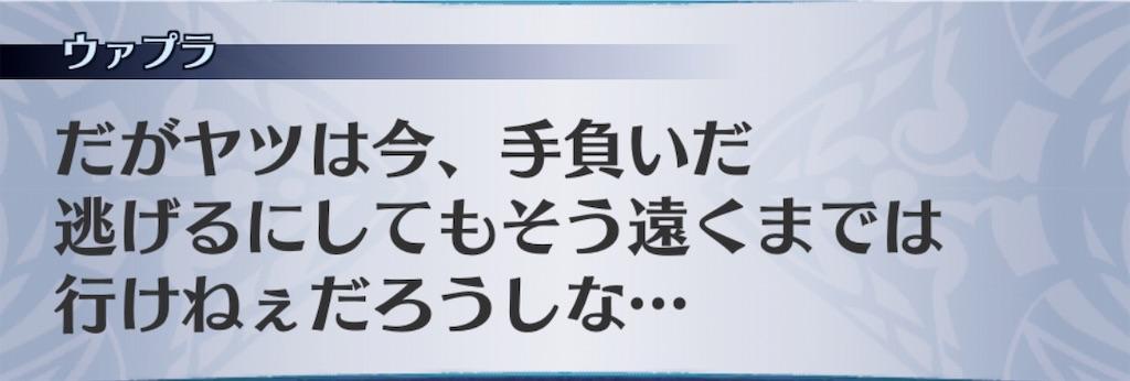 f:id:seisyuu:20190611023914j:plain