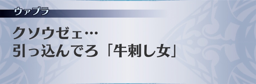 f:id:seisyuu:20190611024006j:plain