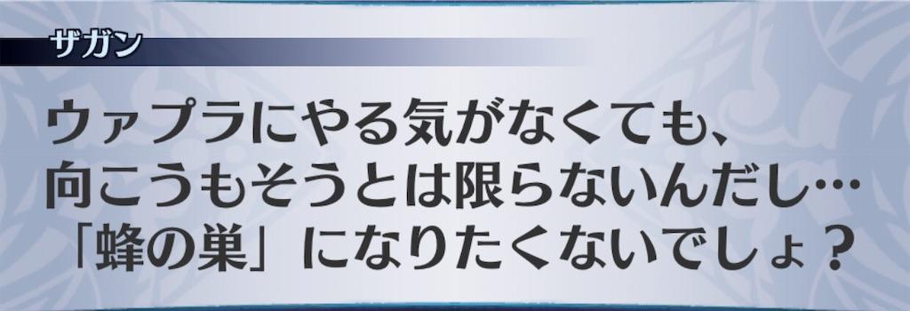 f:id:seisyuu:20190611024050j:plain