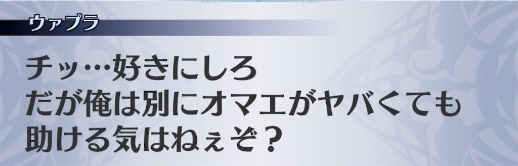 f:id:seisyuu:20190611024054j:plain