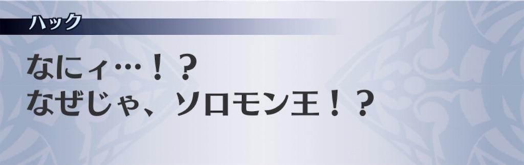 f:id:seisyuu:20190611024214j:plain