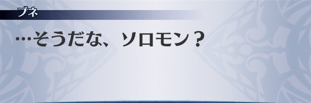 f:id:seisyuu:20190611024253j:plain