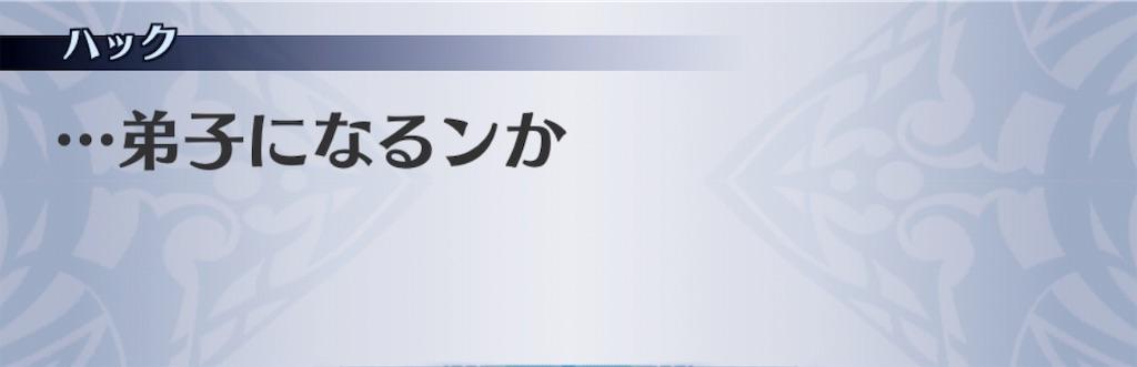 f:id:seisyuu:20190611024406j:plain