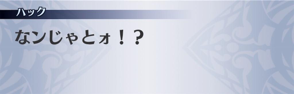 f:id:seisyuu:20190611024415j:plain