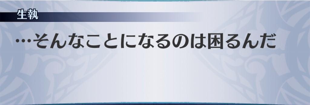 f:id:seisyuu:20190611024501j:plain