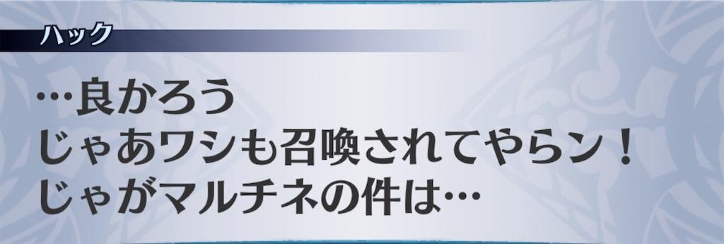 f:id:seisyuu:20190611024728j:plain