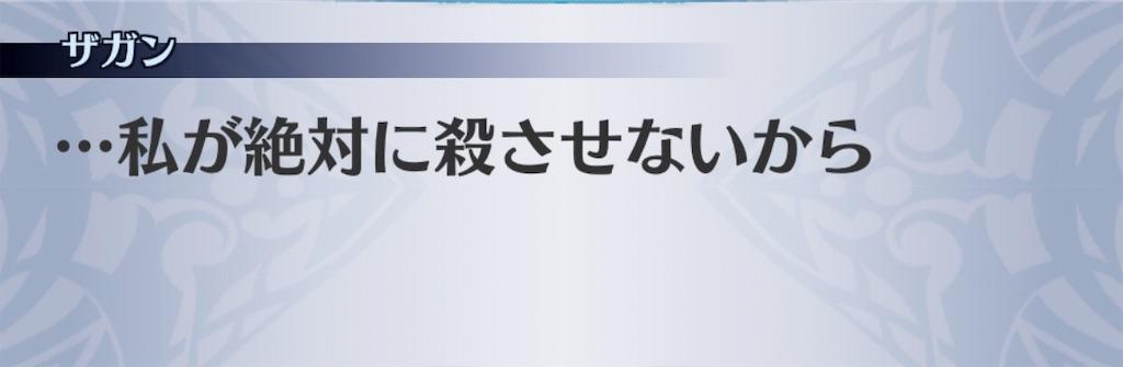 f:id:seisyuu:20190611024831j:plain