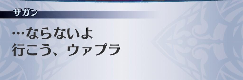 f:id:seisyuu:20190611025019j:plain