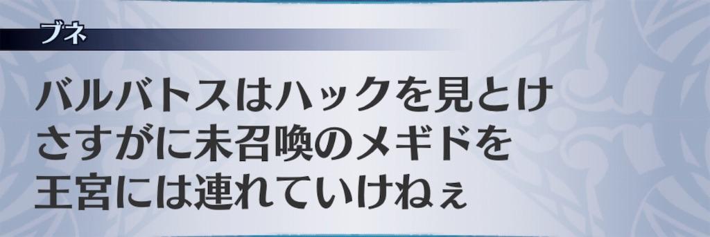 f:id:seisyuu:20190611025119j:plain