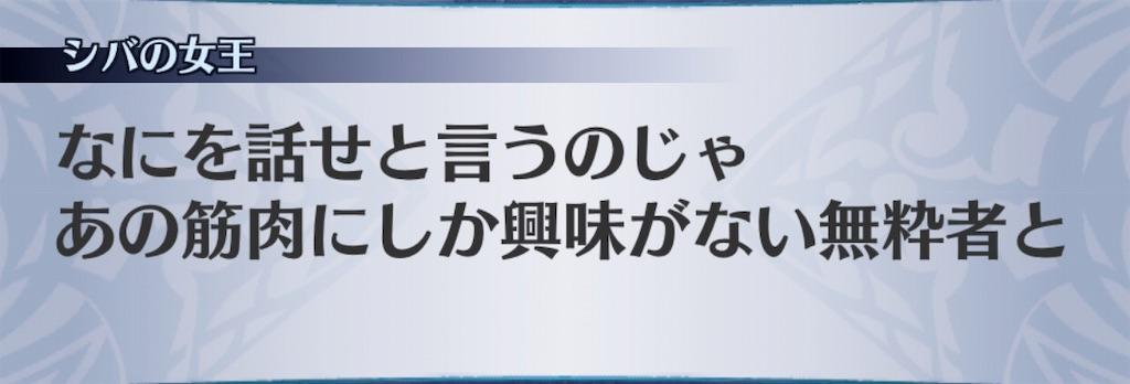 f:id:seisyuu:20190612015918j:plain