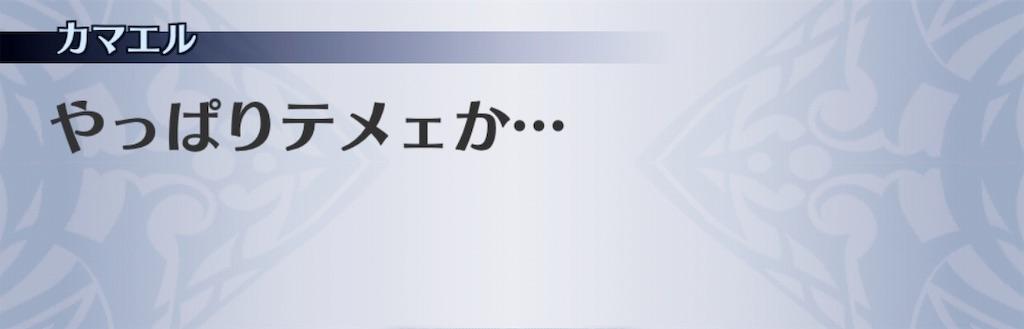 f:id:seisyuu:20190612020126j:plain