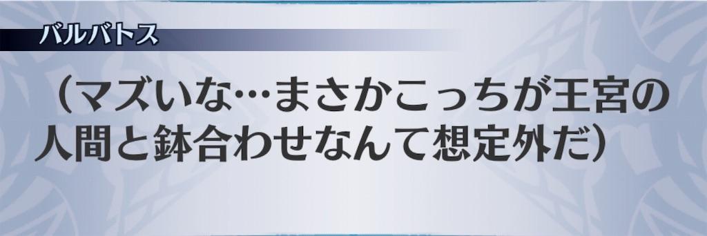 f:id:seisyuu:20190612020231j:plain