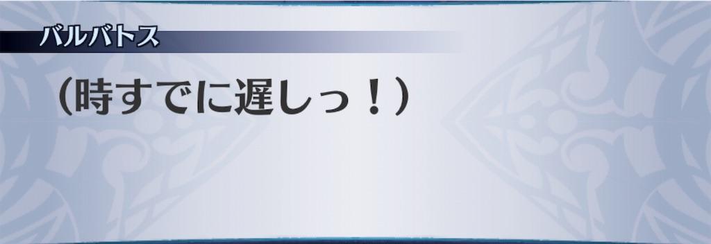 f:id:seisyuu:20190612020317j:plain