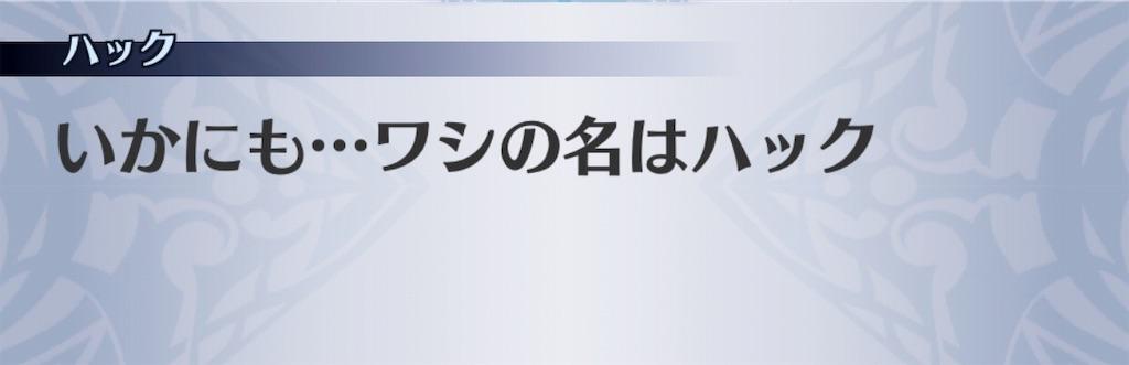 f:id:seisyuu:20190612020355j:plain