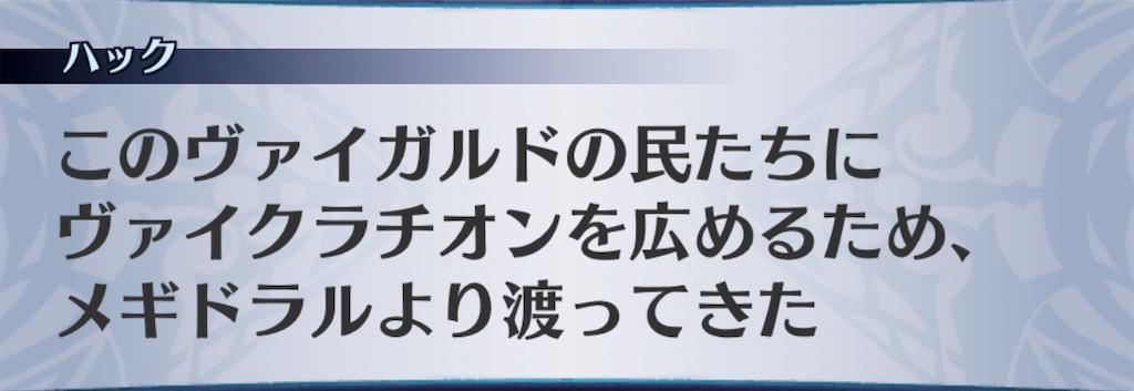 f:id:seisyuu:20190612020358j:plain