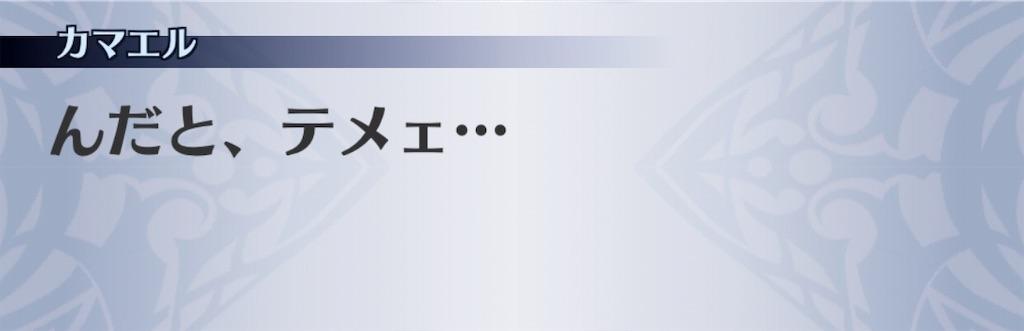 f:id:seisyuu:20190612020452j:plain