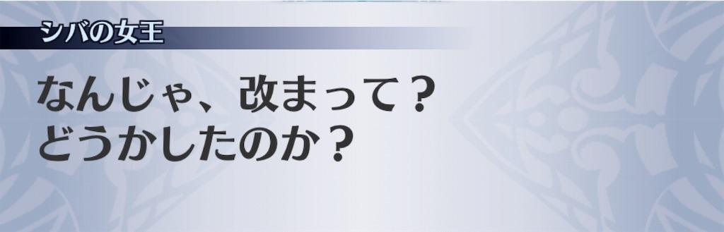 f:id:seisyuu:20190612020640j:plain