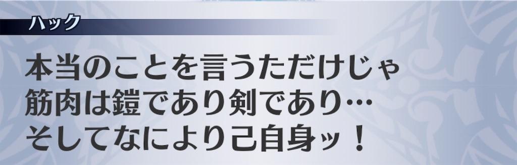 f:id:seisyuu:20190612020651j:plain